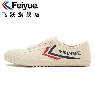 Feiyue. 飞跃 DaFuFeiyue 大孚飞跃 DF_1-2220 男女款低帮板鞋