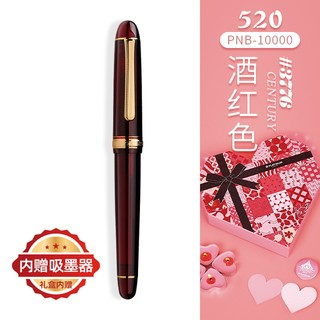 PLATINUM 白金 PNB-10000 3776世纪款 钢笔 520礼盒套装