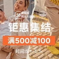 促销活动 : 天猫精选 palladium旗舰店 钜惠集结