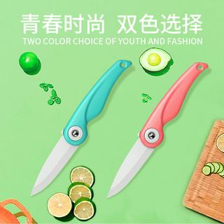 mycera 美瓷 陶瓷刀折叠刀具便携水果刀削皮器小刀具锋利免磨