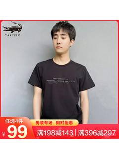 CARTELO 卡帝乐鳄鱼 卡帝乐鳄鱼(100%棉) 夏季新款男士黑色短袖圆领T恤英文字母印花时尚百搭