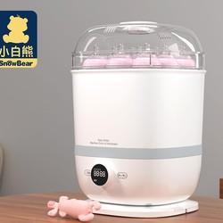 小白熊  五合一多功能婴儿奶瓶消毒器
