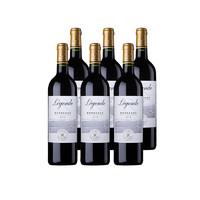 88VIP : Légende 拉菲传奇 波尔多干红葡萄酒 750ml*6整箱