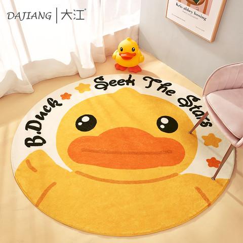 DAJIANG 大江 卡通小黄鸭圆形地毯