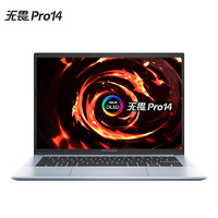 华硕发布无畏Pro 14轻薄本,AMD 5000H标压锐龙 + 2.8K OLED屏