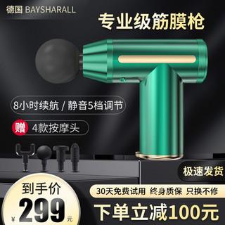 PLUS会员:BAYSHARALL  mini718 迷你筋膜枪