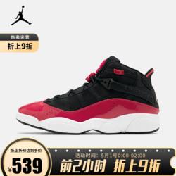 NIKE 耐克 yysports 耐克NIKE 2021新款Jordan 6 RINGS男子运动鞋篮球鞋DD5077 322992-060