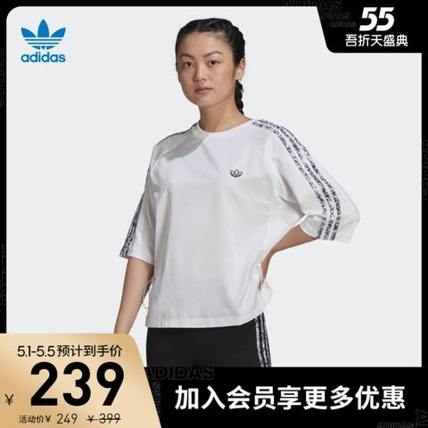 adidas 阿迪达斯 阿迪达斯官网adidas 三叶草 女装运动短袖T恤GN3118 GN3119