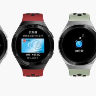 HUAWEI 华为 WATCH GT 2e 运动款 智能手表 46mm 黑色表盘 熔岩红橡胶表带(GPS、NFC、血氧)
