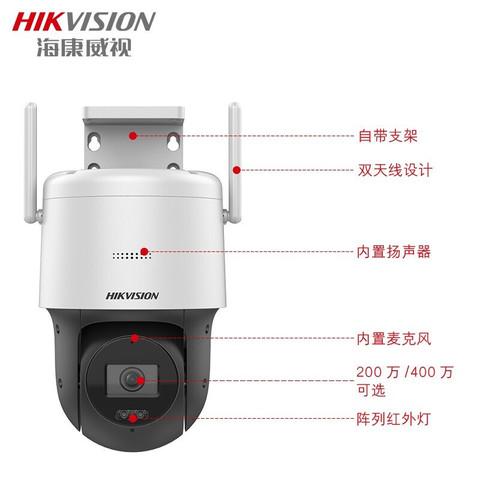 HIKVISION 海康威视  3Q140 室外摄像头 400万室外球机