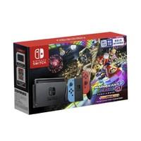 百亿补贴:Nintendo 任天堂 国行 Switch游戏主机 续航增强版+《马力欧赛车8》套装