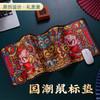 国潮鼠标垫超大加厚游戏电竞中国风创意桌垫办公室电脑键盘垫软垫 猫肥家润