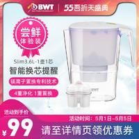 BWT 倍世 德国Bwt净水壶镁离子家用过滤水垢滤水壶便携净水器原装进口滤芯