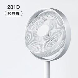 kamomefan FKLQ-281D 空气循环风扇