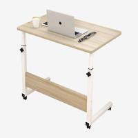 朗程 升降电脑桌 白枫木色