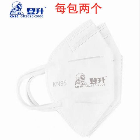 登升kn95口罩防尘透气防飞沫防雾霾带呼吸阀薄款防护口鼻罩一次性