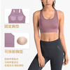 VFU 高强度背心大胸防下垂运动内衣跑步防震聚拢文胸定型健身bra女 可拆卸胸垫-紫色 XL