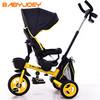 Babyjoey儿童三轮脚踏车宝宝1-3-5岁手推车自行童车坐躺折叠 闪电黄