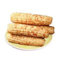 移动专享:浩峰 玉米 8支装