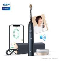 PHILIPS 飞利浦  sonicare尊享系列 HX9996/12 电动牙刷