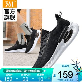 361° 361度 361度男鞋运动鞋2021年夏季新款NFO科技舒适缓震透气跑步鞋 N