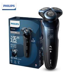 PHILIPS 飞利浦  S6670/02 电动剃须刀