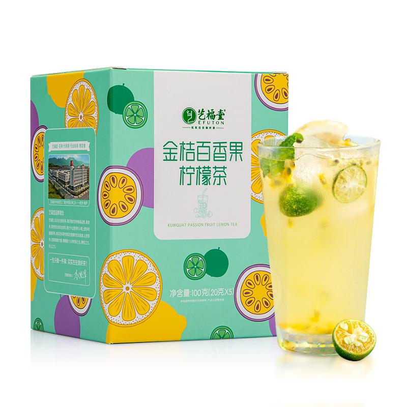 EFUTON 艺福堂 金桔百香果柠檬蜂茶 100g