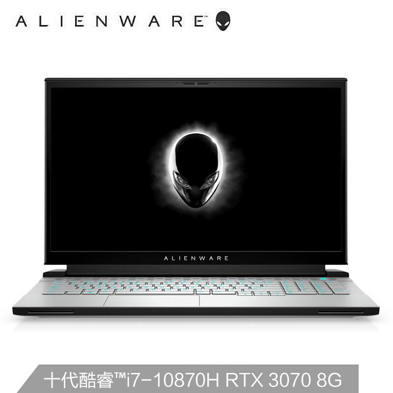 Alienware 外星人 m17 R4 17.3英寸游戏本(i7-10870H、32GB、1TB、RTX3070、360Hz)