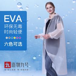 zwjh时尚雨衣外套男女加厚成人便携防水户外旅游连体通用非一次性