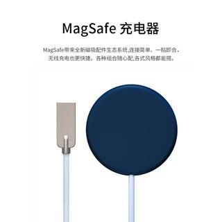 一朵小花 MagSafe 磁吸式无线充电器 15W