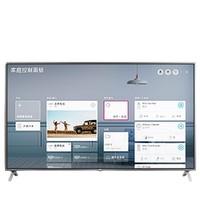 LG 乐金 65LG73CNPCA 65英寸 超高清4K 液晶电视
