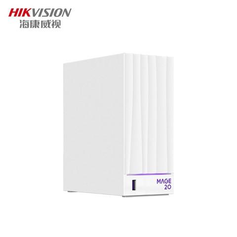HIKVISION 海康威视 Mage20双盘位 NAS网络存储服务器 无盘版