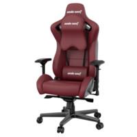 andaseaT 安德斯特 AD12a 电脑椅 宝马红