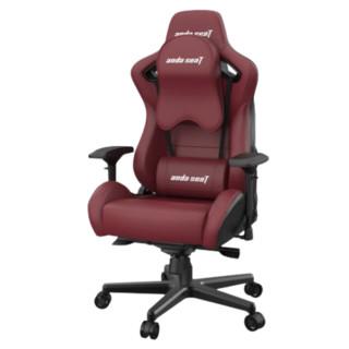 andaseaT 安德斯特 AD12a 电脑椅 宝马红 加大款