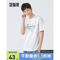 森马短袖T恤男2020夏季新款圆领套头创意印花上衣未来工装潮流 漂白E1000 165/84A/S
