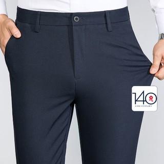 MONTAGUT 梦特娇 32037497-96 男士低调垂顺舒适休闲裤
