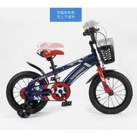 TOPRIGHT 途锐达 美国队长系列 儿童自行车 16寸 蓝色