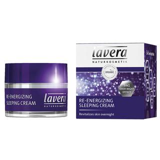 lavera 拉薇 有机活力再生睡眠霜