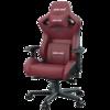 andaseaT 安德斯特 AD12a 电脑椅 宝马红 小头枕加大款