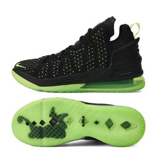 NIKE 耐克 Nike耐克2021年新款中性LEBRON XVIII EP篮球鞋CQ9284-005