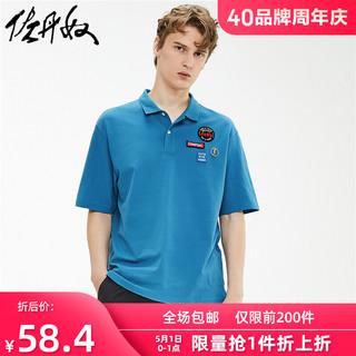 GIORDANO 佐丹奴  90011395 男士短袖POLO衫