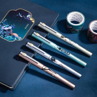 得力颐和园联名直液笔 中国风前程似锦古典文创系列全针管大容量0.5mm中性笔黑色水笔考试办公学生文具 4支装-颐和园中性笔