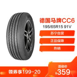 Continental 马牌 CC6 195/65R15 91V TL