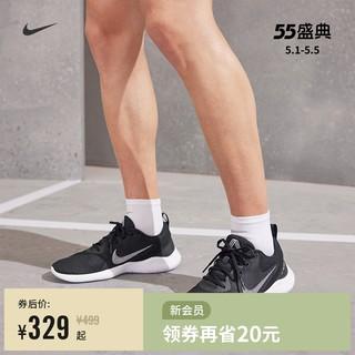 NIKE 耐克 Nike耐克官方FLEX EXPERIENCE RN 10男子跑步鞋轻盈缓震CI9960