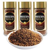 Nestlé 雀巢 速溶纯黑原味咖啡 200g