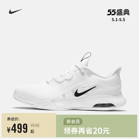 NIKE 耐克 Nike 耐克官方AIR MAX VOLLEY 男子网球鞋新款气垫 CU4274