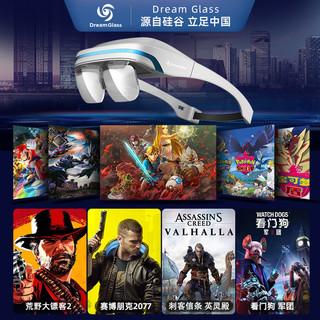Dream Glass 4K高清无颗粒