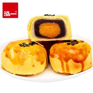 泓一  蛋黄酥 240g*2盒