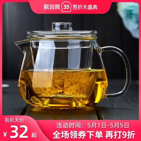 诗米乐 玻璃茶壶单壶加厚耐热高温过滤红茶具家用烧水煮茶小泡花茶器套装