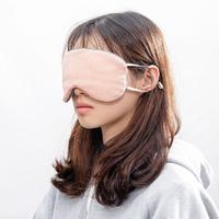 百亿补贴:MINISO 名创优品 凉温两用挂耳式眼罩 2色可选